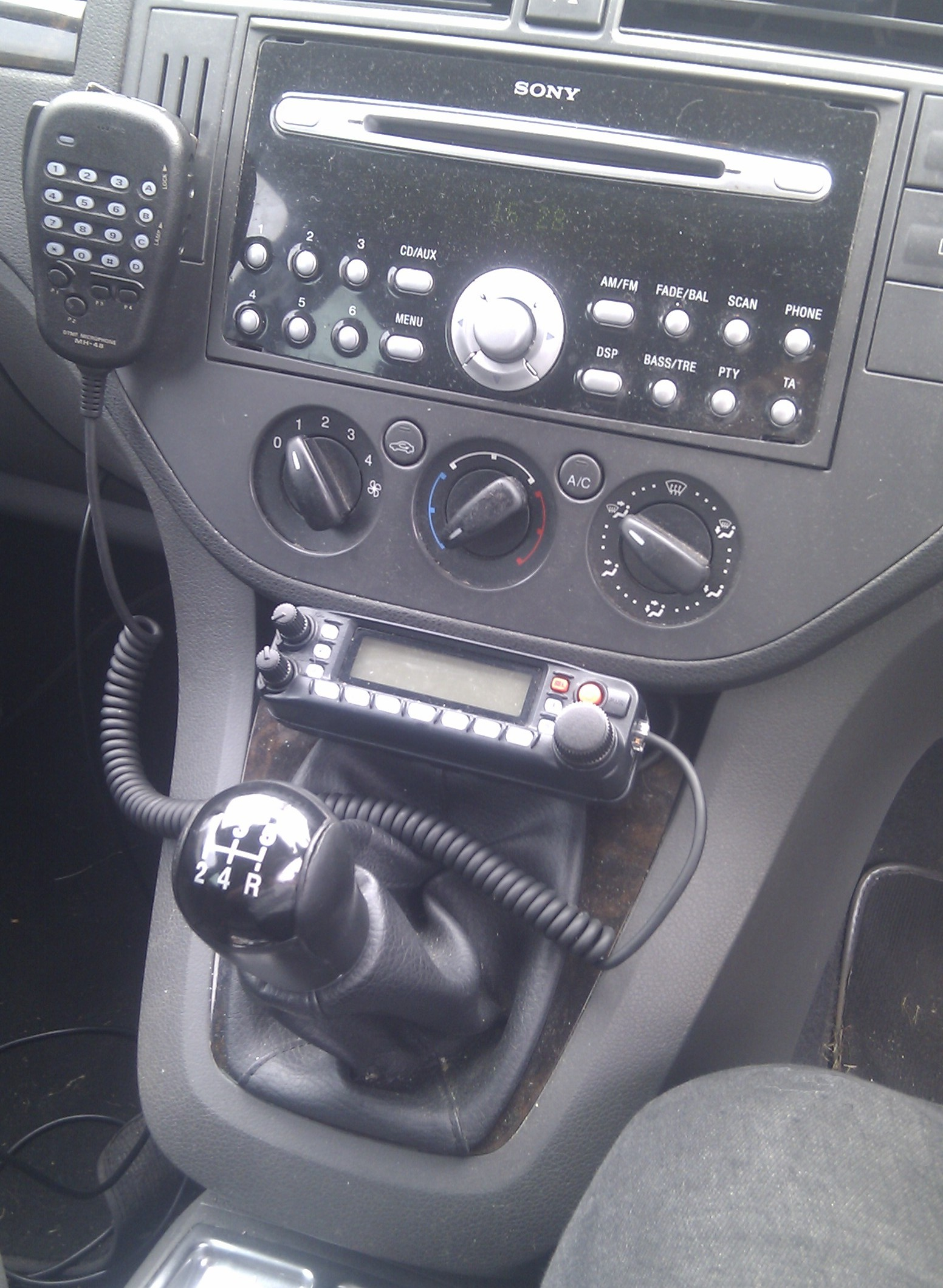 Radio Front in the car cabin